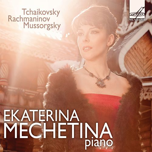 Main: Ekaterina Mechetina Plays Tchaikovsky
