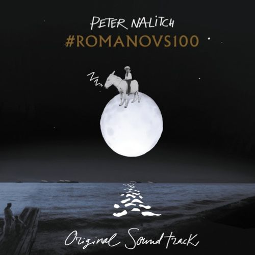 Main: Peter Nalitch - Romanovs100