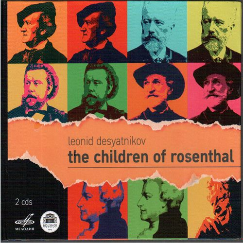 Main: The Children of Rosenthal
